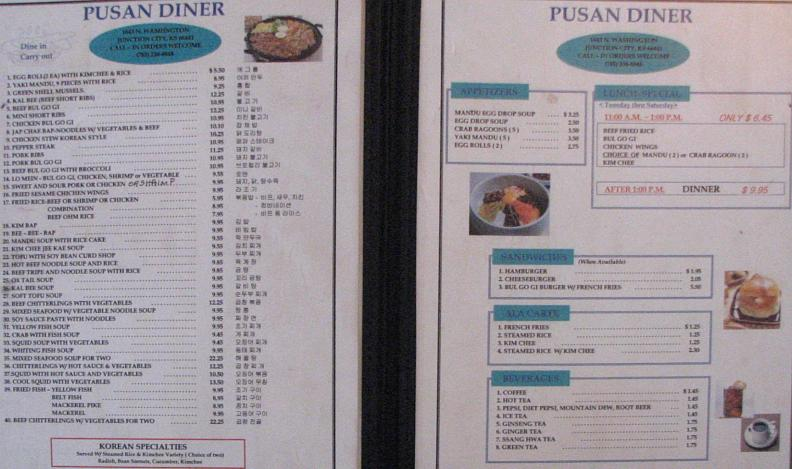 Pusan Restaurant and Korean Dinner menu.