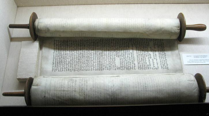 Synagogue Scroll - Quayle Bible Collection