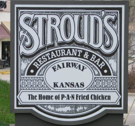 Strouds Restaurant - Fairway, Kansas